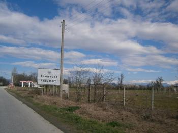Агриаад купува и продава земеделска земя в Калояново