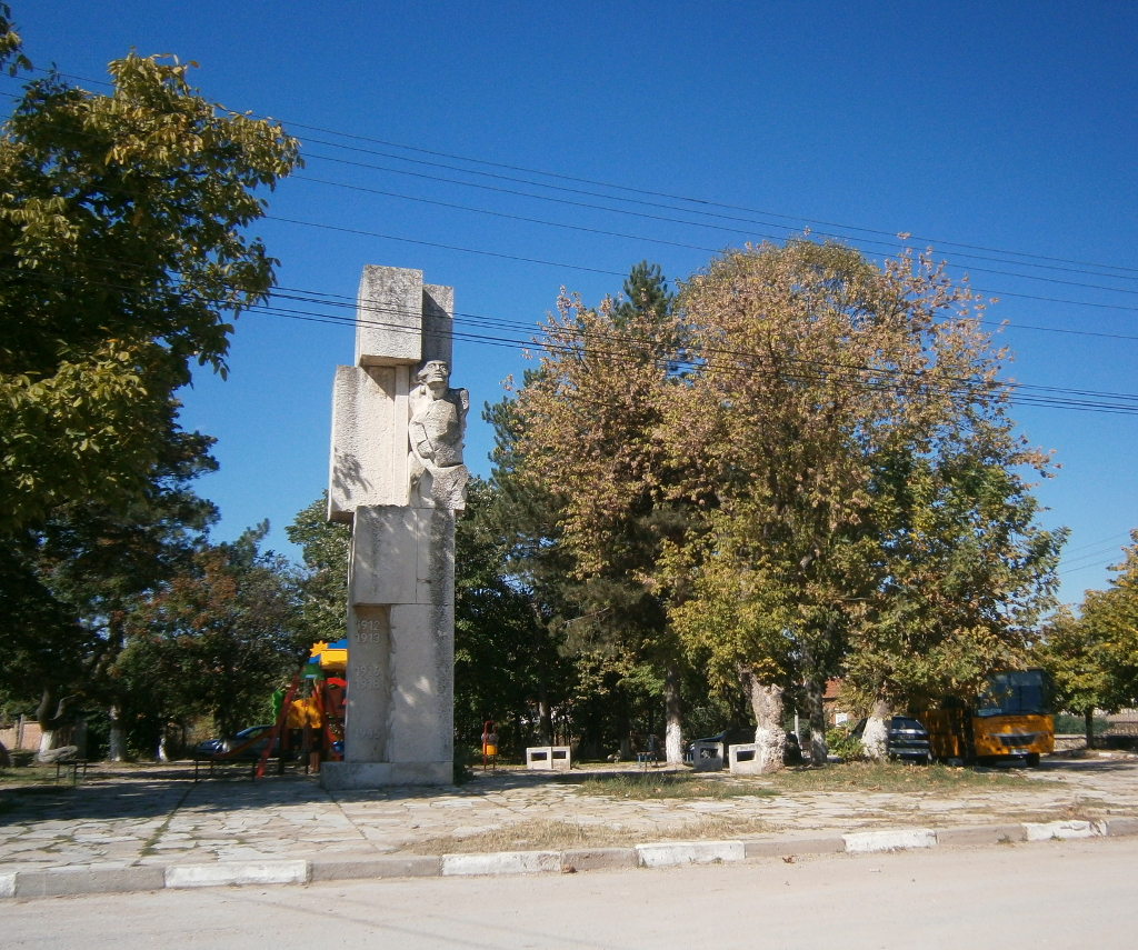 село Бисер община Харманли