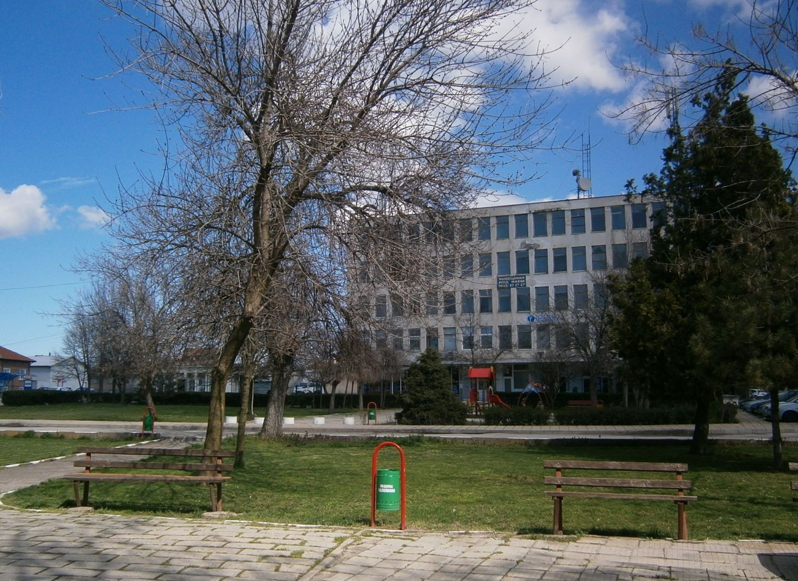 Агриада купува и продава земеделска земя в Калояново