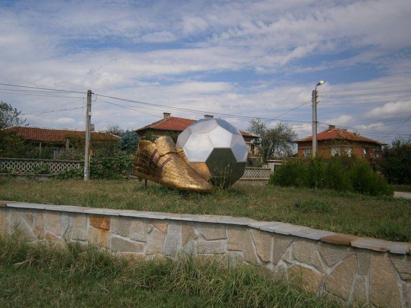 Село Книжовник, Златната топка на Петър Жеков