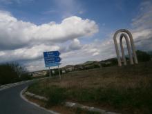 Агриада купува и продава земеделска земя в Баня