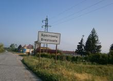 Агриада купува и продава земеделска земя в Брестовец