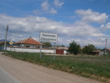 Агриада купува и продава земеделска земя в Черничево