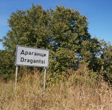 Агриада купува земеделска земя в Драганци