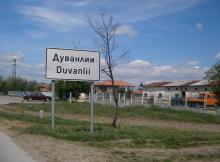 Агриада купува и продава земеделска земя в Дуванлии