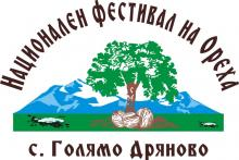 Агриада купува земеделска земя в Голямо Дряново