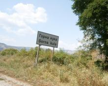 Агриада купува земеделска земя в село Горна кула община Крумовград