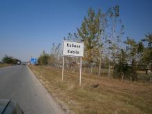 Агриада купува земеделска земя в Кабиле