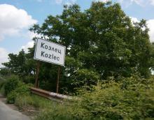 Агриада купува земеделска земя в село Козлец