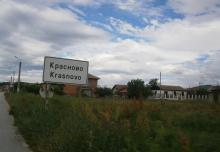 Агриада купува и продава земеделска земя в Красново