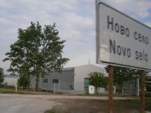 Агриада купува и продава земеделска земя в Ново село
