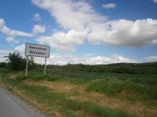 Агриада купува земеделска земя в село Николаево община Сливен