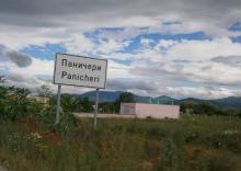 Агриада купува и продава земеделска земя в Паничери