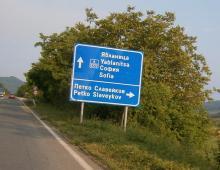 Агриада купува и продава земеделска земя в Петко Славейков