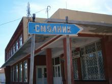 Агриада купува земеделска земя в Смолник