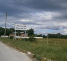 купува земеделска земя ниви в старо железаре