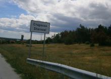 Агриада купува и продава земеделска земя в Старосел