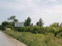 Агриада купува земеделска земя в Веселиново, община Тунджа