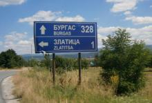 Златица