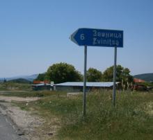 Агриада купува и продава земеделска земя в Звиница
