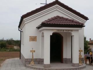 Агриада купува земеделска земя в Блатница