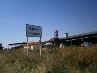 Агриада купува земеделска земя в Чарган