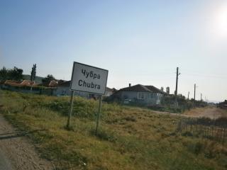 Агриада купува земеделска земя в Чубра