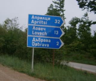 Агриада купува и продава земеделска земя в Дъбрава