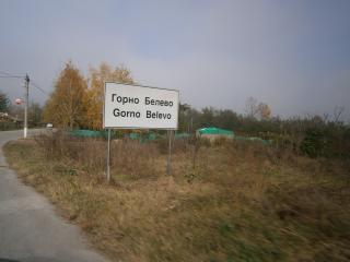 Агриада купува земеделска земя в Горно Белово