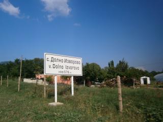 Агриада купува земеделска земя в Долно изворово