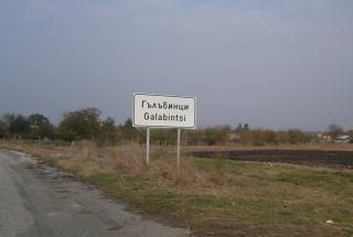 Агриада купува земеделска земя в Гълъбинци