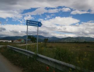 Изкупува земя в Мътеница