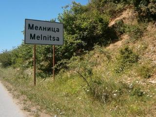 Агриада купува и продава земеделска земя в Мелница