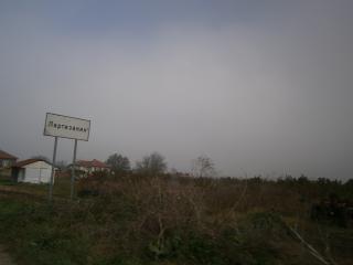 Агриада купува земеделска земя в Партизанин