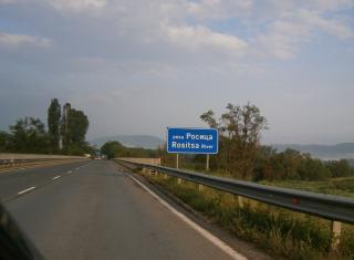 Агриада купува и продава земеделска земя в Севлиево