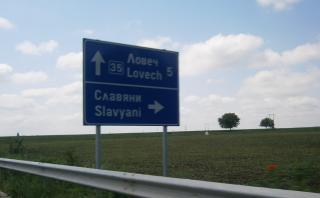 Агриада купува и продава земеделска земя в Славяни