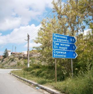Агриада купува земеделска земя в село Три могили