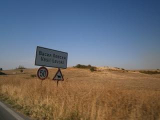 Агриада купува земеделска земя в село Васил Левски, Опан