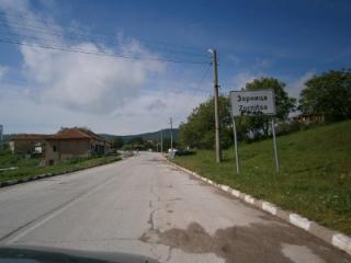 Купува земеделска змея в село Зорница, община Хасково